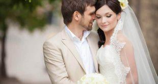 Evlilik Kredi Veren Bankalar